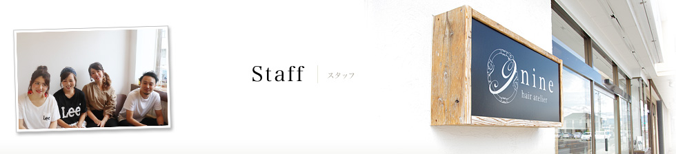 Staff | hair atelier nine